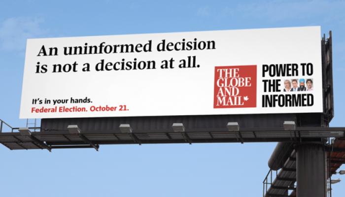 TGAM billboard 2